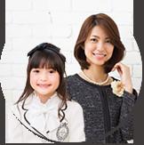 卒入学ママ&キッズスタイル