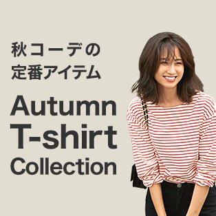秋Tシャツ