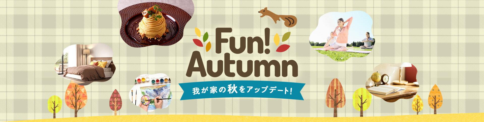 Fun! Autumn