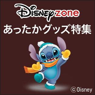 Disney新学期特集
