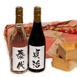 名前入り日本酒