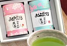 お茶・紅茶