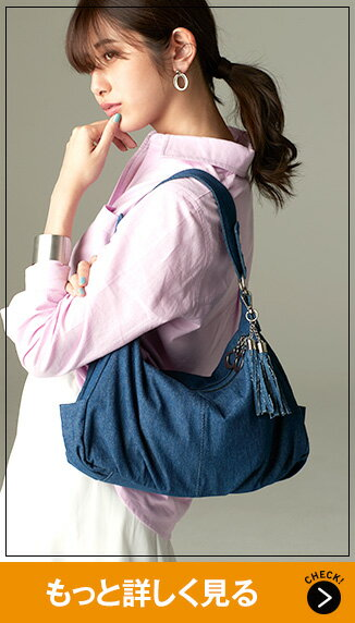 STYLE ON BAGの2WAYショルダー