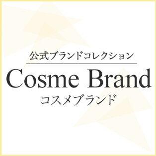 Cosme Brand