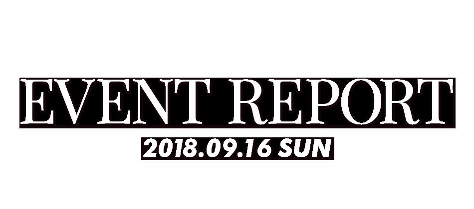 Rakuten GirlsAward 2018 AUTUMN/WINTER EVENT REPORT 2018.09.16 SUN