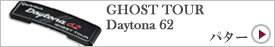 GHOST TOUR Daytona 62