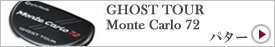 GHOST TOUR Monte Carlo 72
