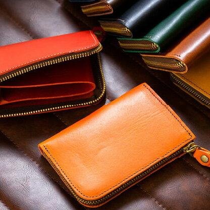 男の財布特集