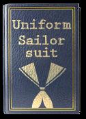 制服・セーラー服