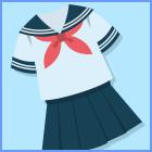 制服・セーラー