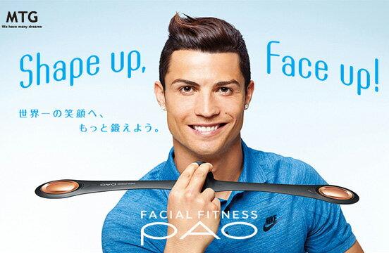 Facial Fitness PAO (フェイシャルフィットネス パオ)