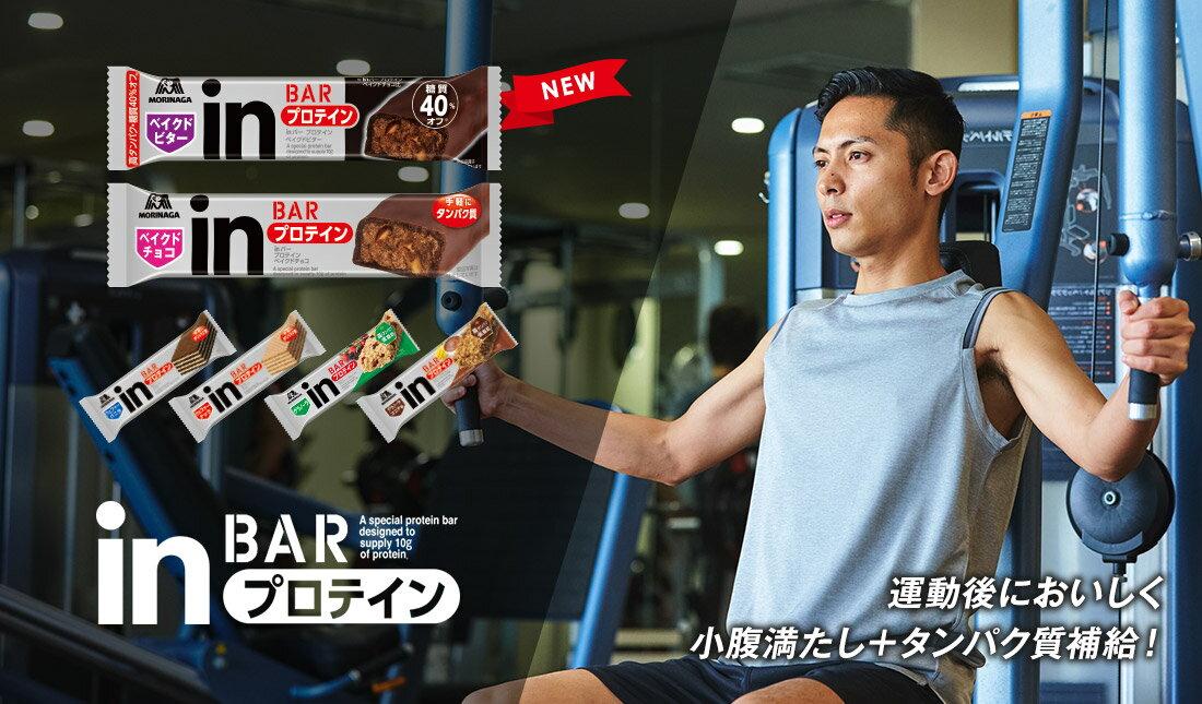 運動後においしく小腹満たし+タンパク質補給!