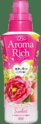 スカーレット - ハッピーフルーティーアロマの香り