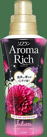 Aroma Rich - ジュリエット