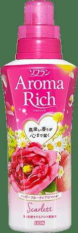 Aroma Rich ダイアナ