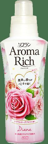 Aroma Rich スカーレット