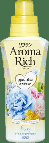 Aroma Rich ソフィア