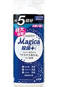 CHARMY Magica (チャーミー マジカ) 除菌+つめかえ用 大型サイズ 950ml