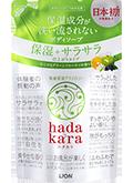 hadakara(ハダカラ) ボディソープ 保湿+ サラサラ仕上がりタイプ グリーンフルーティの香り つめかえ用 340ml