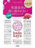 hadakara(ハダカラ) ボディソープ ピュアローズの香り つめかえ用 360ml