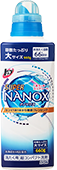 SUPER NANOX製品