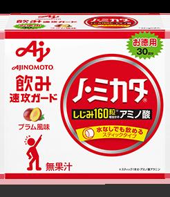 AJINOMOTO 飲み速攻ガード ノ・ミカタ® スティックタイプ30本入り