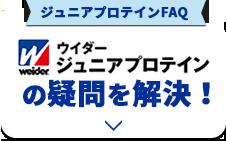 ここがイイ!その4 キャンペーン実施中!選んでつぶやいて楽天スーパーポイント10万ポイント山分け!!