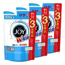 ハイウォッシュジョイ W除菌 食洗機専用洗剤 詰替え用 490g×3個