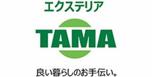 ex-tama