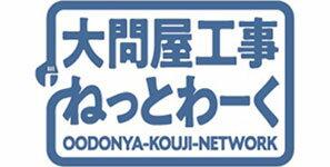 oodonya-diy