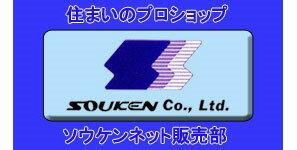 souken-liberty