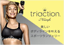 triaction by Triumph(トライアクション)