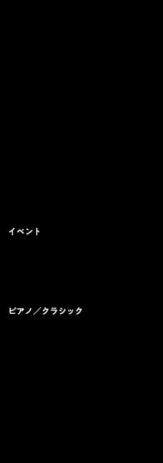 曲リスト5