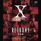 X JAPAN RETURNS 完全版 1993.12.30