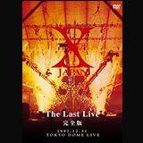 The Last Live 完全版