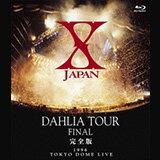 DAHLIA TOUR FINAL 完全版