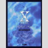 X JAPAN/バラード・ソングス 2383/ピアノ・ソロ/アルバム「BALLAD COLLECTION」