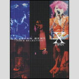 X JAPAN/BEST〜FAN'S SELECTION(バンド・スコア)