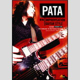 DVD PATA直伝/IMPROVISATION GUITAR STYLE BEST PRICE ATRD-281