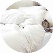 白い寝具カバー