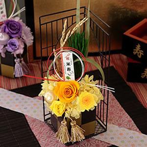 プリザーブド・賀寿88歳「米寿のお祝い」