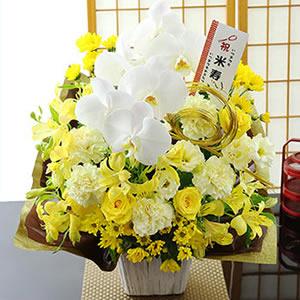 豪華絢爛!88歳米寿 金茶のアレンジ