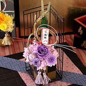 プリザーブド・賀寿77歳「喜寿のお祝い」