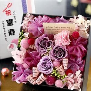 BOX賀寿77歳「喜寿の祝い」