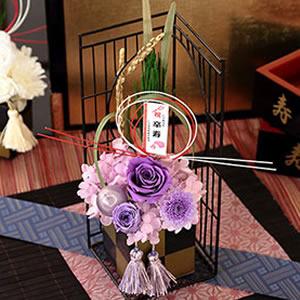 プリザーブド・賀寿90歳「卒寿のお祝い」