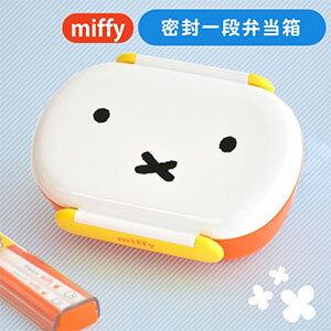 ミッフィー お弁当箱