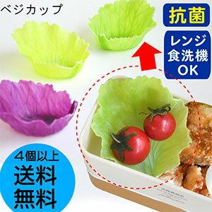 お弁当カップ 丸Sグリーンレタス (5個入り)