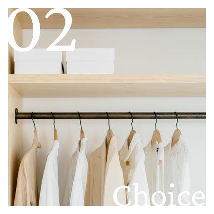 02 Choice