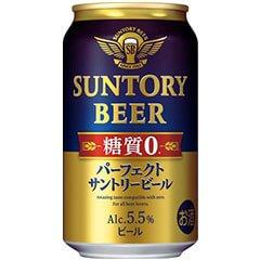 サントリー パーフェクトビール