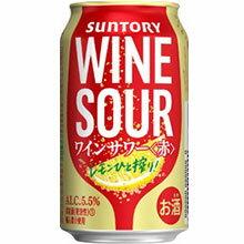 サントリー ワインサワー